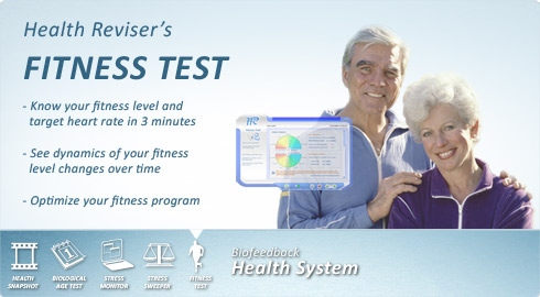 Health Reviser - Fitness Test